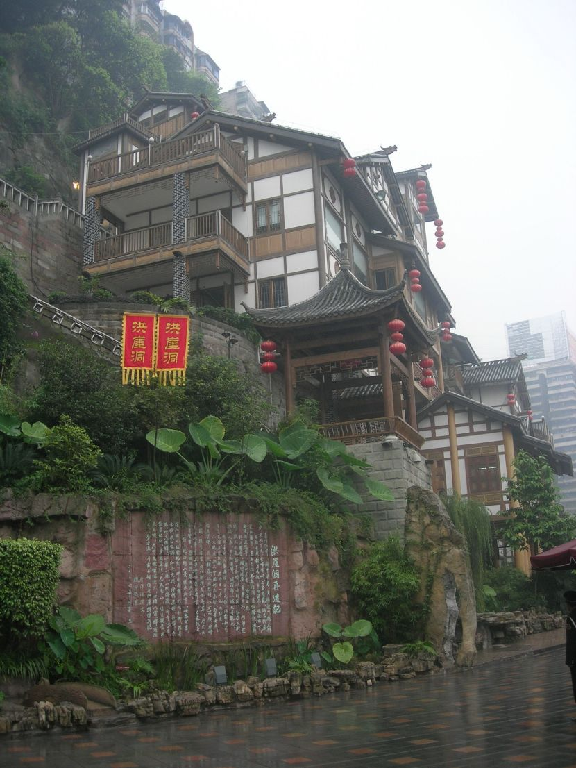 The_Hongyadong_stilted_house_in_Chongqqing_city.jpg